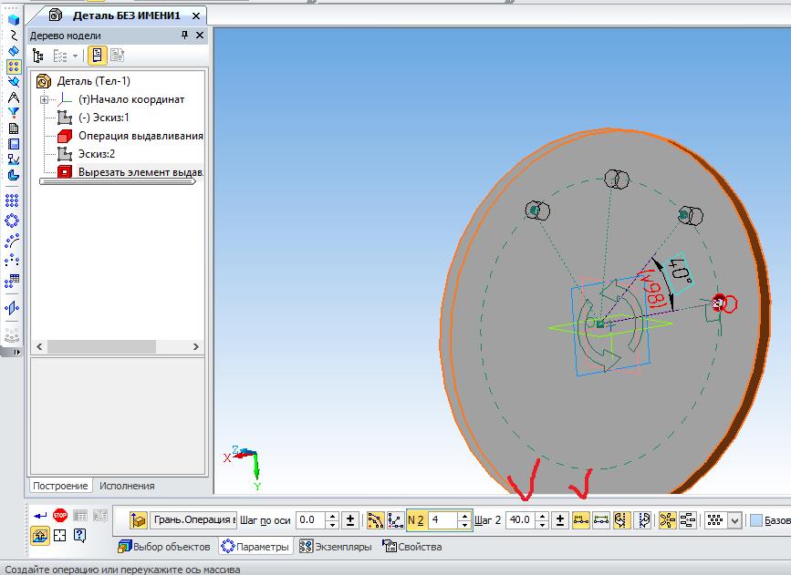 В данном уроке показаны основы создания линейных и круговых массивов