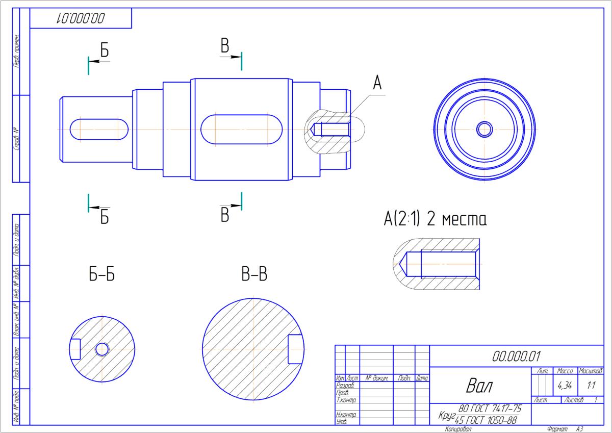Как поставить размеры в компасе