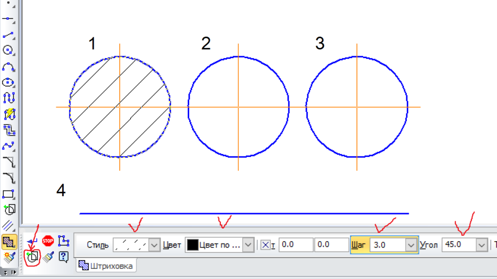 Как сделать штриховку в компасе 15