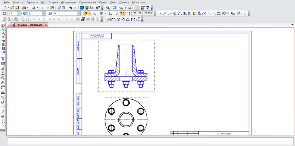 Как сделать деталь на компасе