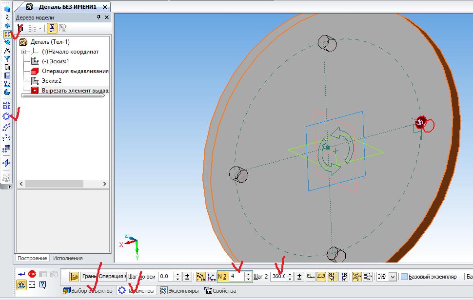 Круговой массив в компас 3Д