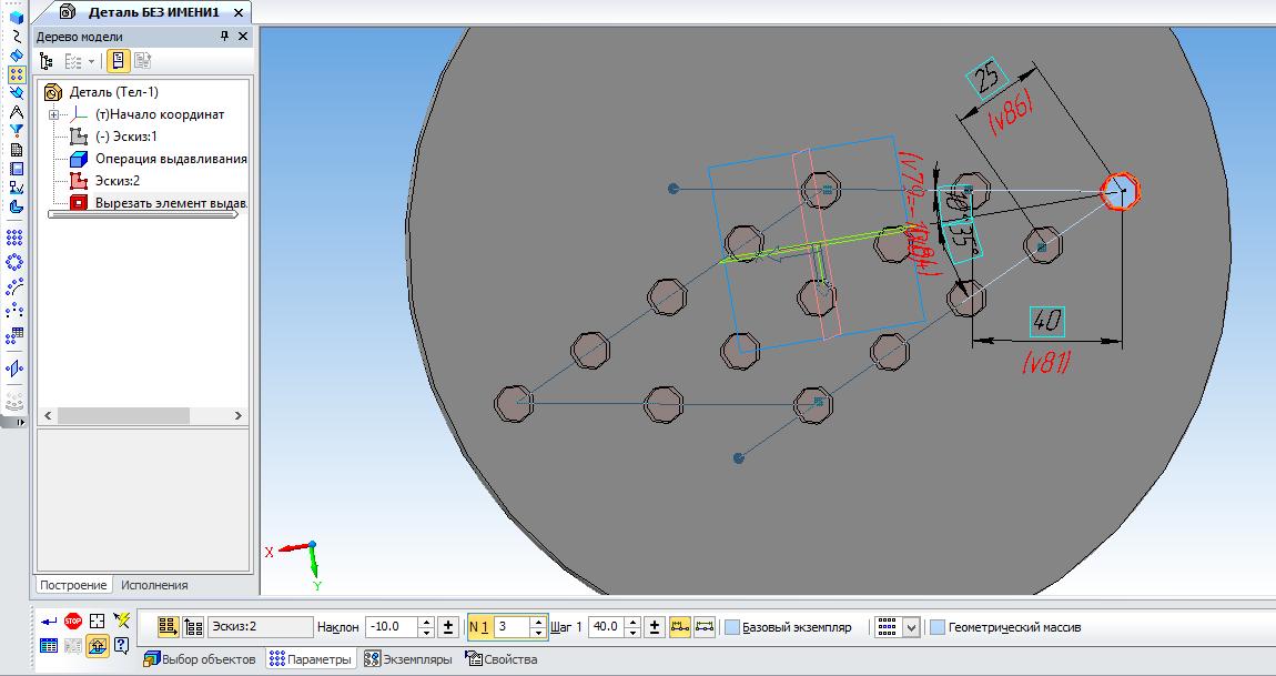 Сложный массив по сетке в компас 3Д