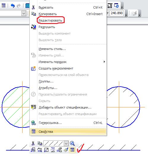 Как редактировать штриховку в компасе
