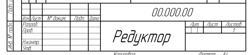 Компас 3d спецификация