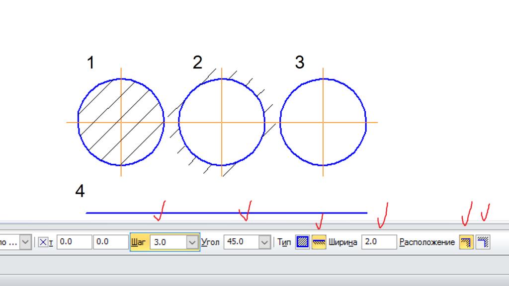 Создать штриховку в компасе