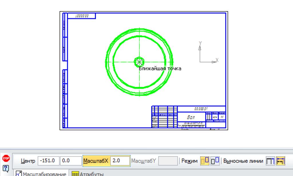 Масштаб 3d компас