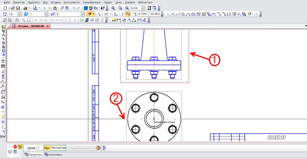 как сделать разрез в компасе на чертеже
