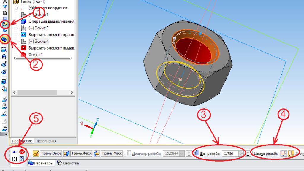 Как сделать выкройку шара из бумаги 618