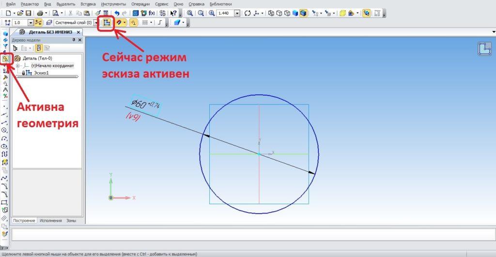 3d модель детали компас